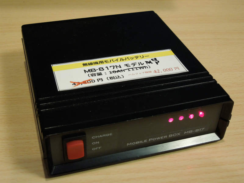 J0001