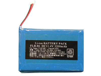 日立Maxel Li-ion Battery使用 FT-817/818/KX3 内蔵Li-ionバッテリー